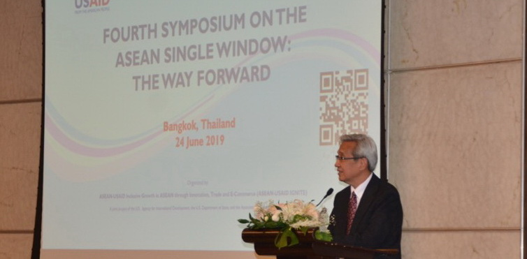 Fourth Symposium on the ASEAN Single Window: The Way Forward
